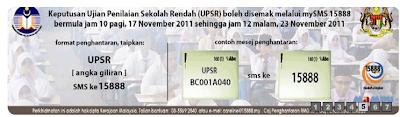 UPSR 2011