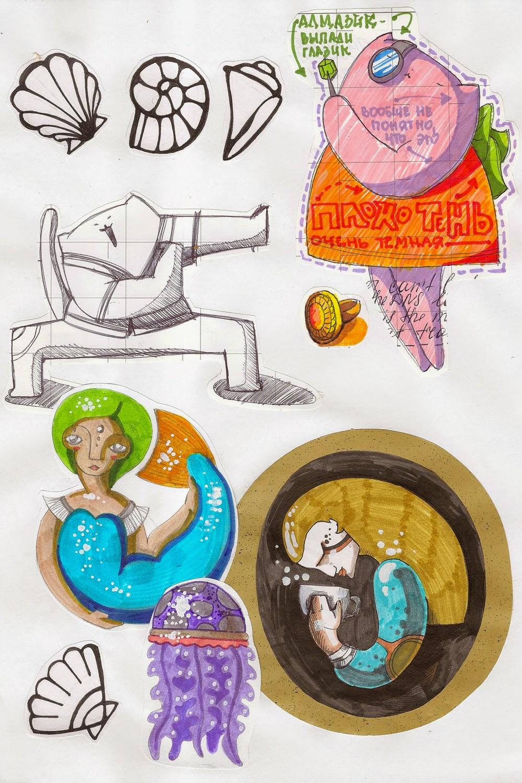 Елена Войнова, наброски, эскизы, иллюстрации. Elena Voynova, sketches and illustrations