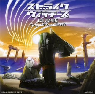 Strike Witches Movie Original Soundtrack