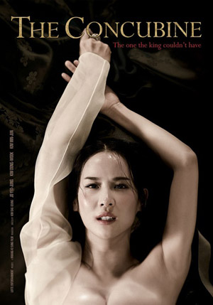 Tnh i Vng Phi Vietsub - The Concubine Vietsub (2012)