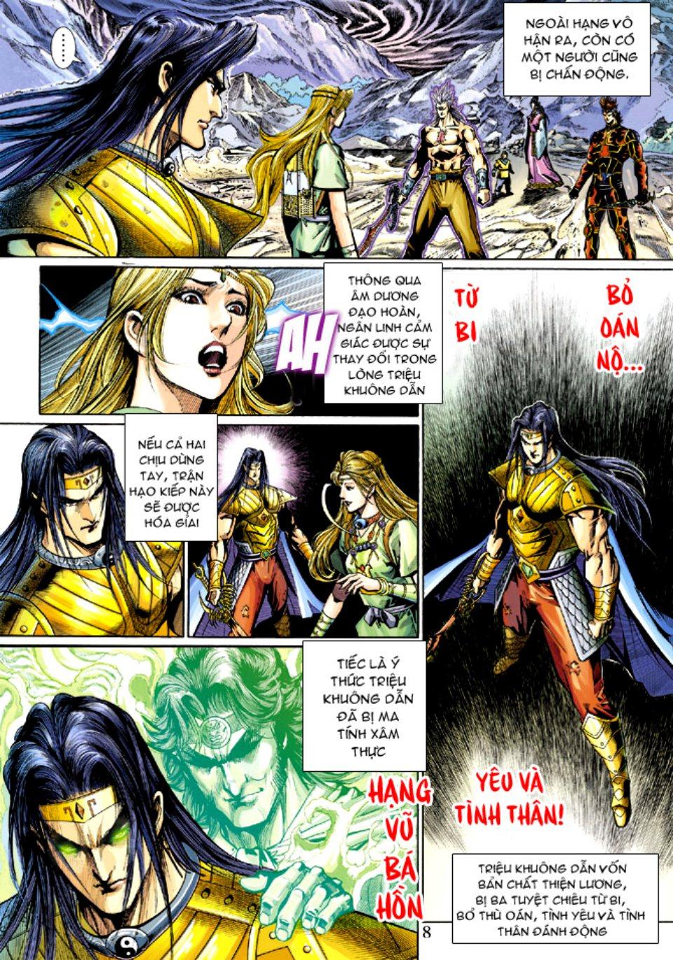 Thiên Tử Truyền Kỳ 5 - Như Lai Thần Chưởng chap 212 - Trang 8