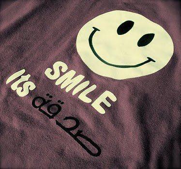 الابتسامة فى وجه اخيك صدقة