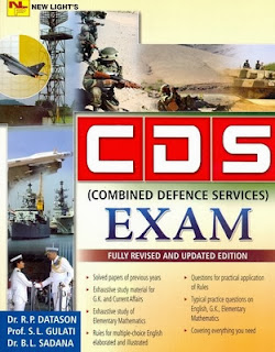 CDS Exam Guide: Combined Defence Services Exam
