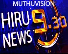 Hiru TV News  - 16.09.2014