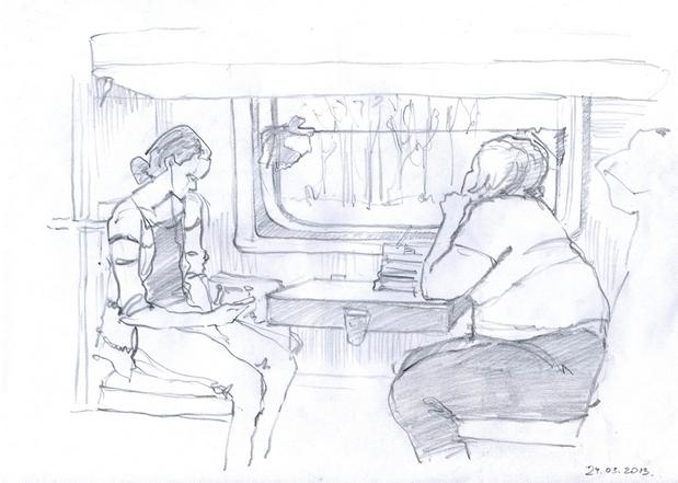 Набросок в поезде