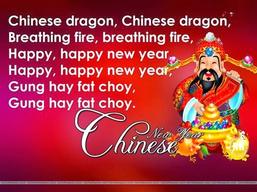 Meaning Chinese New Year Poems 2016