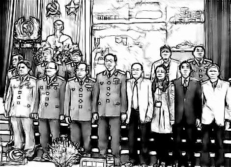 Thượng tướng Trần Đại Quang dự hội nghị quán triệt và triển khai các văn bản của Trung ương về thi hành Điều lệ Đảng khóa XI