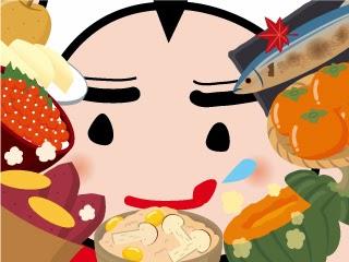 もっぱら「食欲の秋」な助太力くんのイラスト