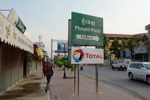 Автостоп в Камбодже и получение лаосской визы в Пномпене
