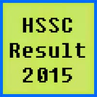 HSSC Result 2016 of all Pakistan bise boards part 1 and part 2