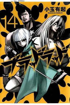 ブラッドラッド 第01-14巻 [Blood Lad vol 01-14] rar free download updated daily
