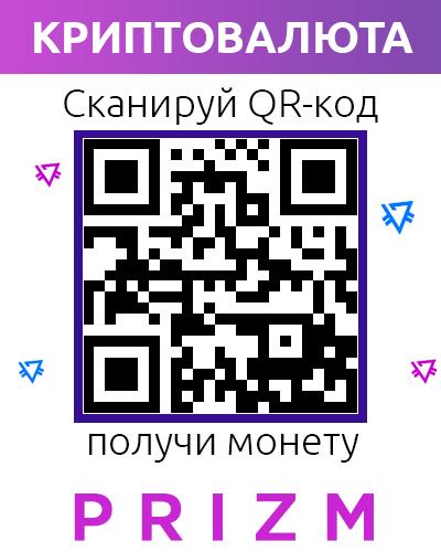 Зарегистрируй кошелек