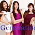 Nova parceria com o blog Girls generation BR