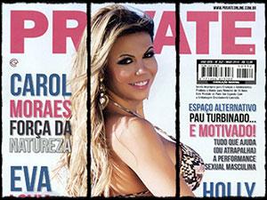 Carol Moraes nua na Private Maio 2014