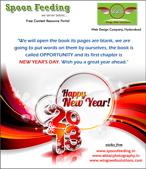 infotainment jobs tourism telugu stories personality development happy new year 2013 wishes from web design company hyderabad