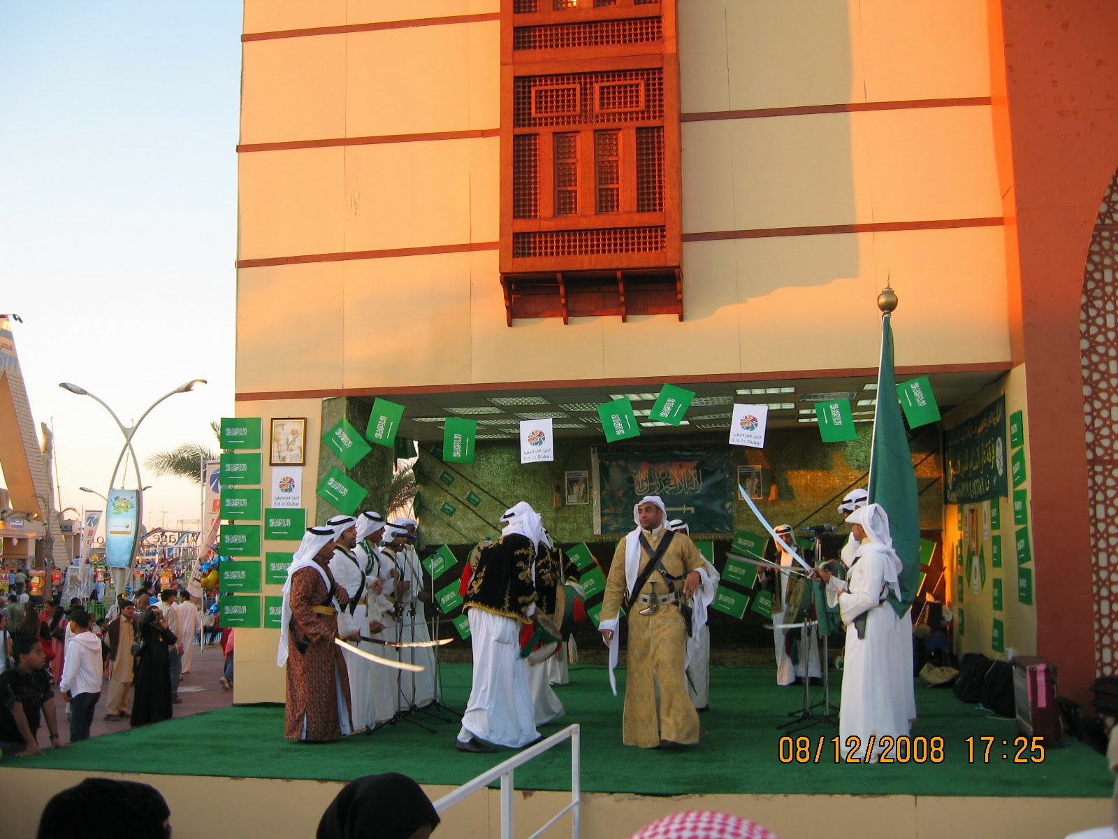 my world global village dubai a photo essay part  performance at kingdom of saudi arabia pavillion