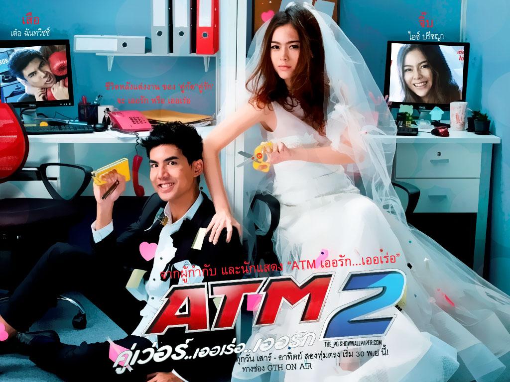 Download atm error thai movie indowebster : Sale banner