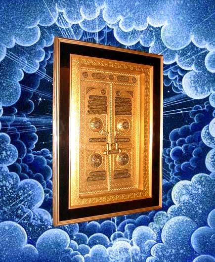Porte Au Ciel Mystique dans astrologique golden_door_to_heaven