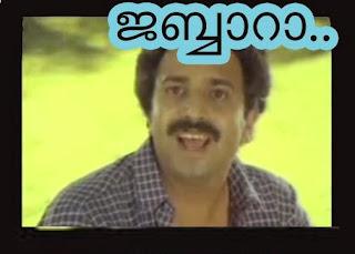 Jabbara - Siddique  malayalam Facebook Comment