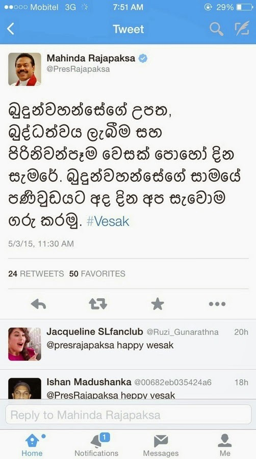 Mahinda Rajapaksa's Vesak message