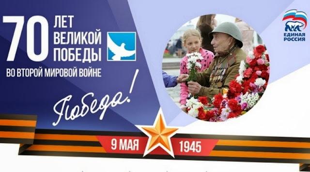 Военный парад, посвященный 70-летию Победы в Великой Отечественной войне и 71-й годовщине освобождения города от немецких захватчиков в Севастополе | Military Parade 2015 in Sevastopol