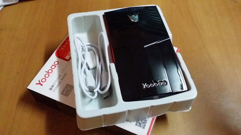 powerbank, powerbank yoobao, powerbank terbaik, powerbank yang murah, powerbank murah, harga powerbank,