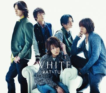 KAT-TUN ~WHITE (Single Completo) 18/5/2011 000274p5
