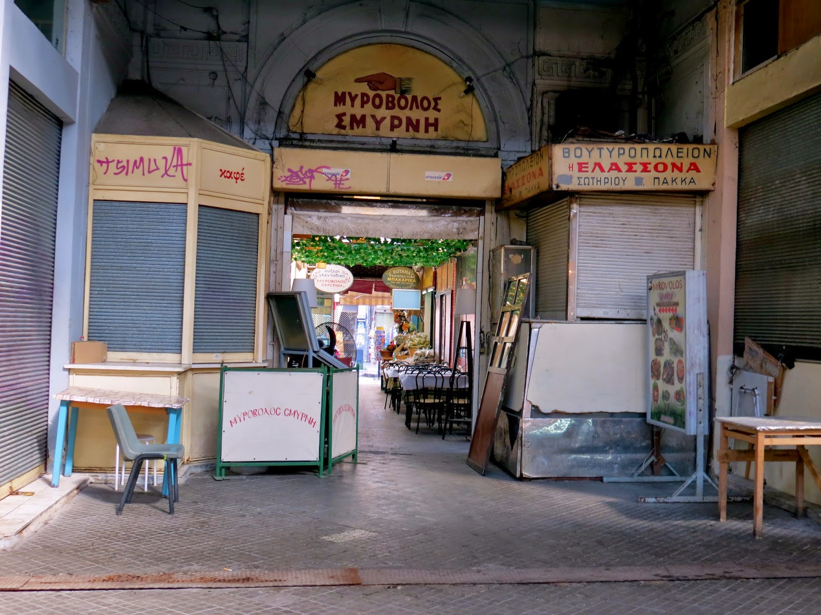 thessaloniki modiano market