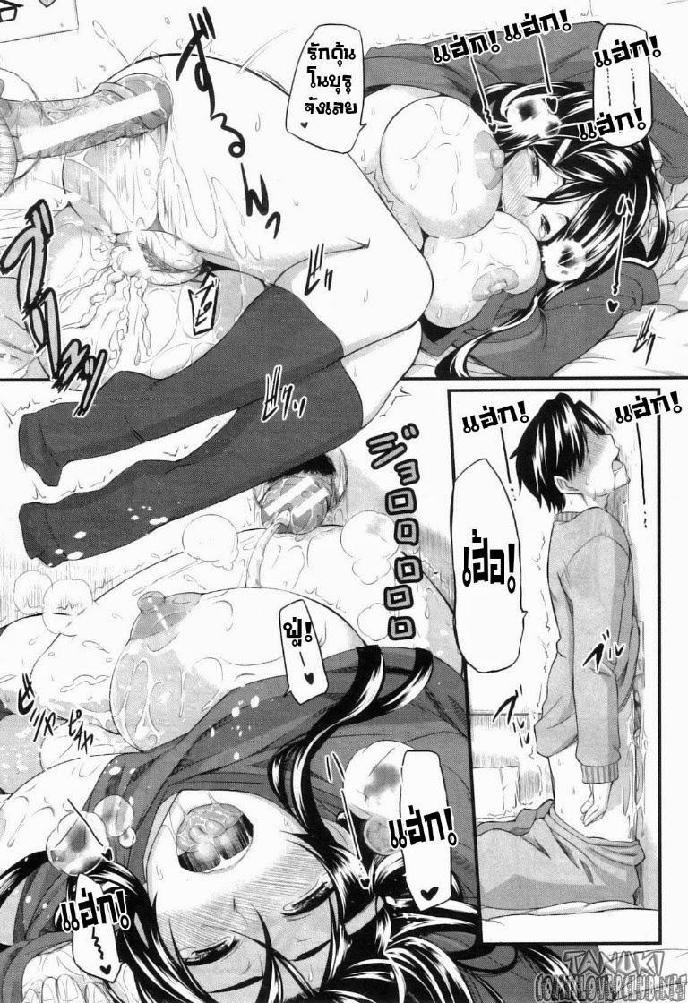 พี่น้องคู่เสียว เพียวหัวใจ 4 - หน้า 35