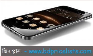 Huawei G7 Plus Mobile Full Specifications And Price In Bangladesh