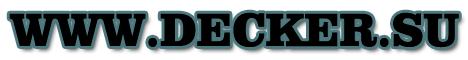 www.Decker.su