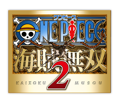 One Piece: Pirate Warriors 2 Logo - We Know Gamers