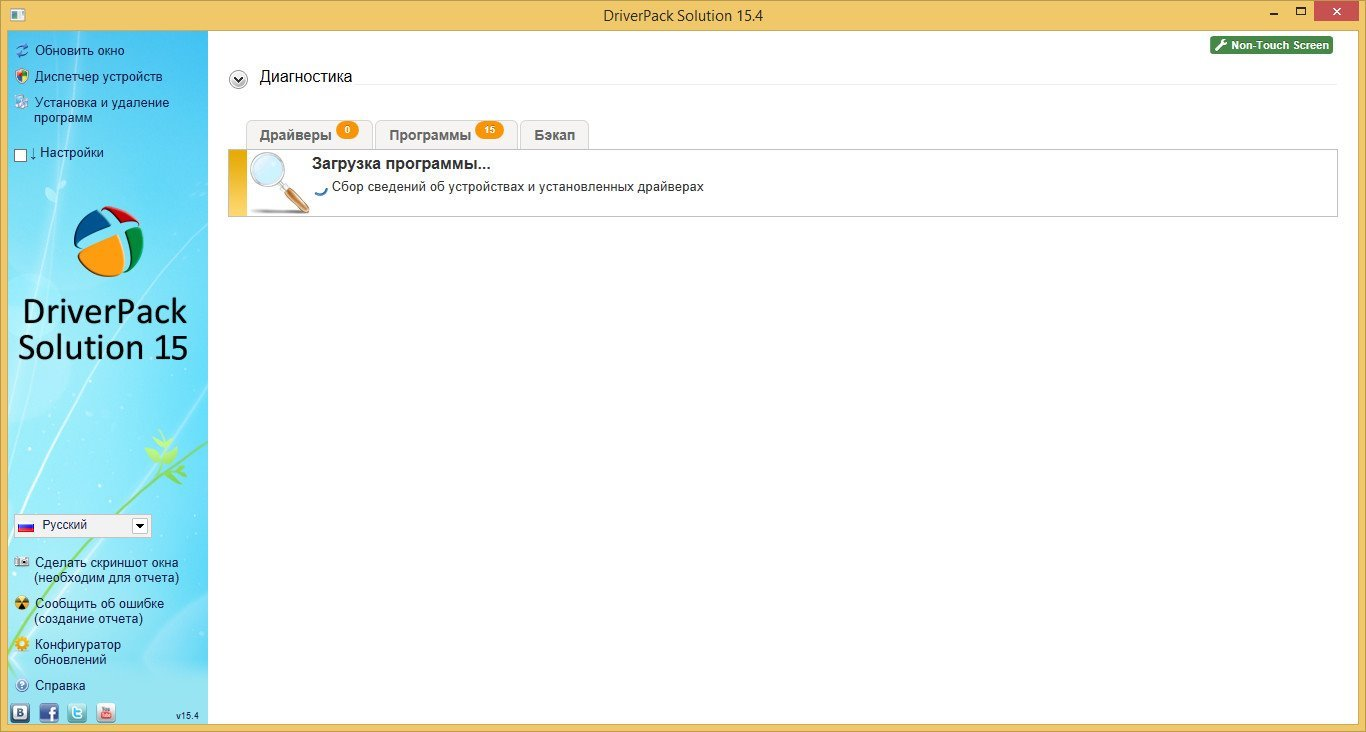 DriverPack Solution 15.4 Terbaru Gratis by www.ifub.net