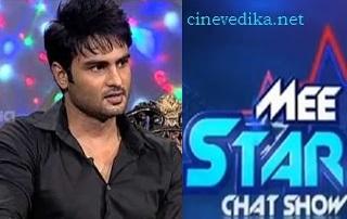 Mee Star – Sudheer Babu