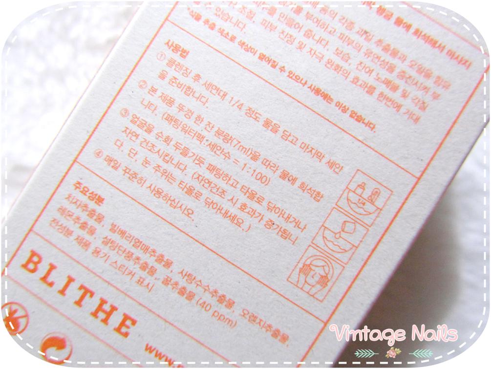 Patting Water Pack Energy Yellow Citrus & Honey, Blithe, cosmetica coreana, korean cosmetics