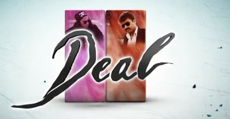 DEAL TELUGU SHORT FILM POSTER