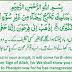 Daily Quran And Hadith