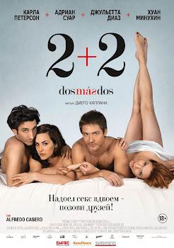 Ver Película Dos más dos (2 + 2) Online Gratis (2012)