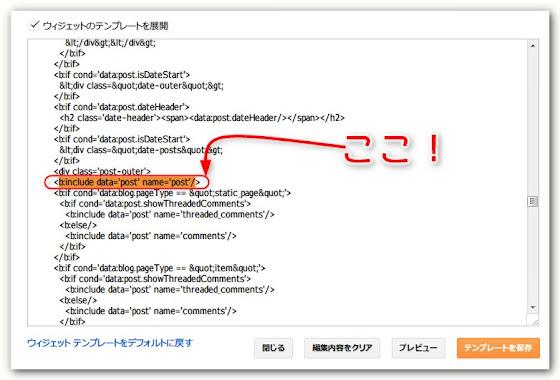 HTML-image