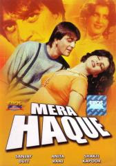 Mera Haque 1986 Hindi Movie Watch Online
