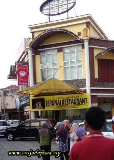 Majlis Berbuka Puasa Kelas 2014 Di Serunai Restaurant, restoran di pengkalan chepa, serunai restaurant