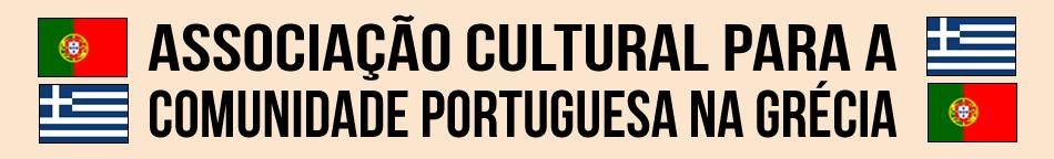 PORTUGAL NA GRÉCIA
