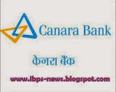 canara bank joining schedule