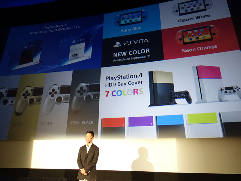 PlayStation Press Conference Update
