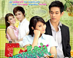 [ Movies ] Neak Bamrer Kalip Luer - Khmer Movies, Thai - Khmer, Series Movies