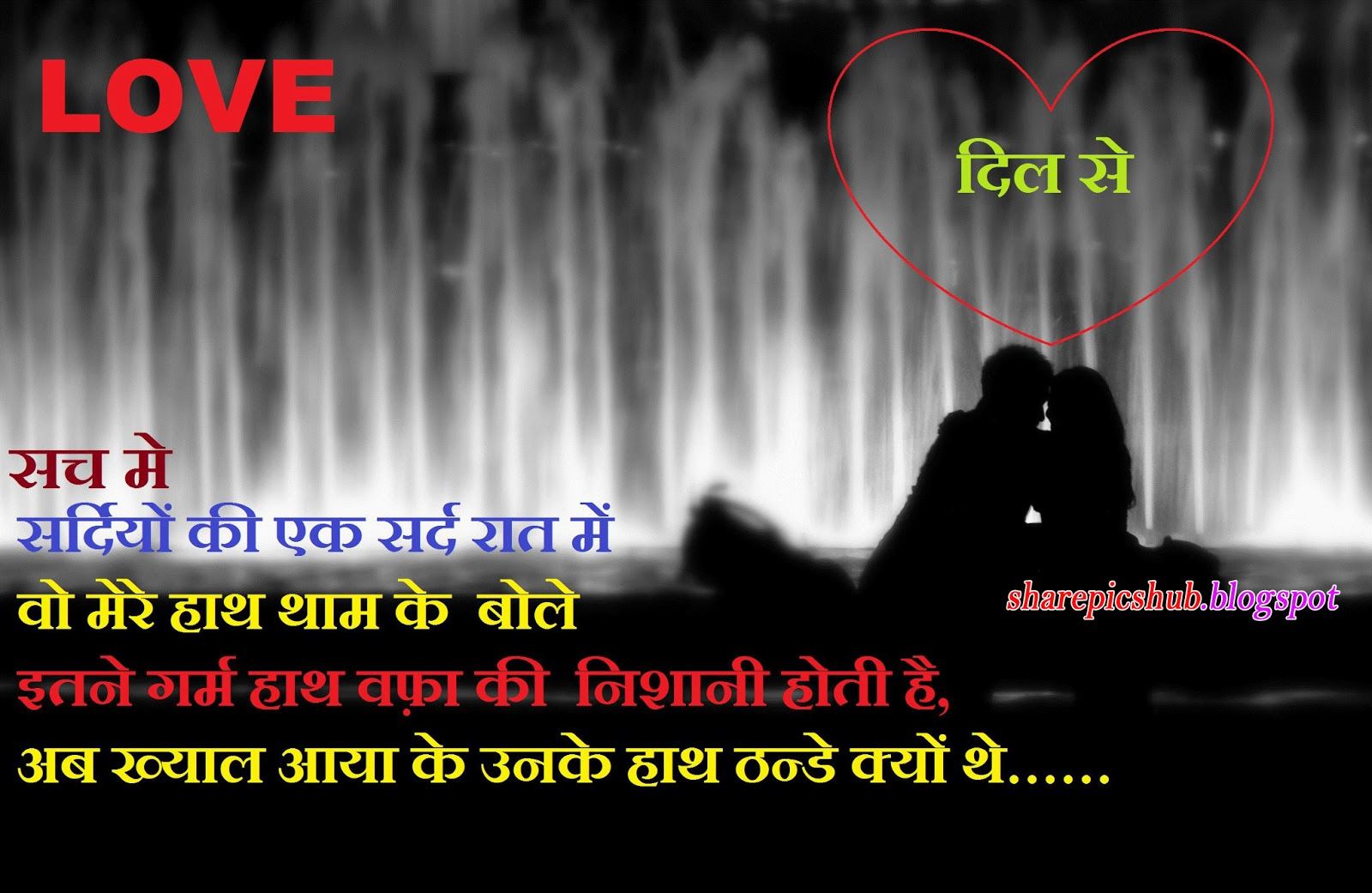 Raat+Shayari+Hindi Raat Ki Bewafai Shayari in Hindi   Wafa Ki Nishani ...