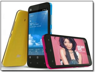 Компания Xiaomi выпустила новый флагманский смартфон Xiaomi MI-2S.