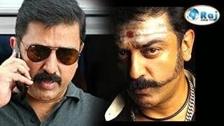 Vendar movies titled their new film as Sandiyar