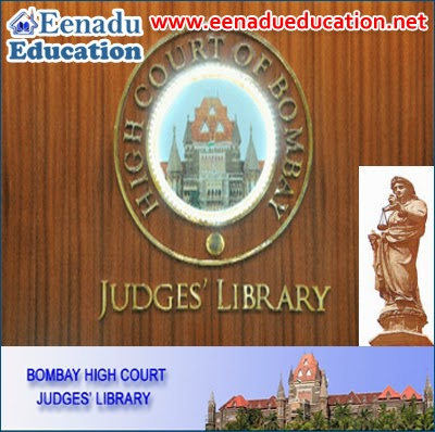 Bombay High Court Posts