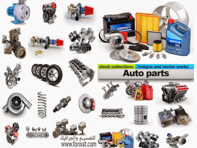 stock photo صور عالية الجودة لمحركات وزيوت سيارات